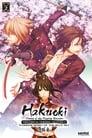 Hakuoki – Demon of the Fleeting Blossom – Warrior Spirit of the Blue Sky