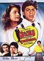 Raju Ban Gaya Gentleman 1992 Hindi Movie Download & online Watch WEB-DL 480p, 720p, 1080p | Direct & Torrent File
