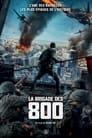 [Voir] La Brigade Des 800 2020 Streaming Complet VF Film Gratuit Entier