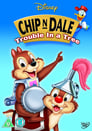 Chip 'n Dale: Trouble in a Tree (2005)