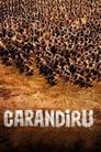 Карандіру (2003)