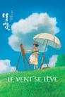 Regarder Le Vent Se Lève (2013), Film Complet Gratuit En Francais