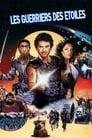 Les Guerriers Des étoiles Voir Film - Streaming Complet VF 1984