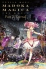 Poster for 劇場版 魔法少女まどか☆マギカ[後編] 永遠の物語