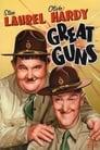 Великі стволи (1941)