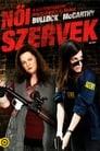 😎 Női Szervek #Teljes Film Magyar - Ingyen 2013