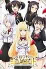 Image Boarding School Juliet