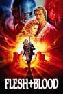 Плоть і кров (1985)