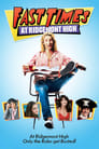 Fast Times at Ridgemont High – Πλακατζήδες και μπουμπούκια
