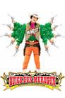 [Voir] Quick Gun Murugan 2009 Streaming Complet VF Film Gratuit Entier
