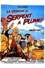 Помста пернатого змія (1984)