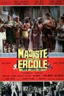 Hercules in the Valley of Woe (1961)