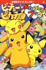 Watch Pikachu and Pichu Movie Online
