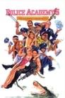 🕊.#.Police Academy 5 : Débarquement à Miami Beach Film Streaming Vf 1988 En Complet 🕊