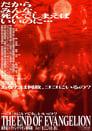 Neon Genesis Evangelion: ..