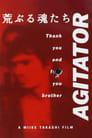 [Voir] Agitator 2001 Streaming Complet VF Film Gratuit Entier