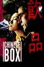 Chinese Box (1997) Movie Reviews