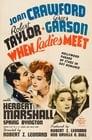 Коли дами зустрічаються (1941)