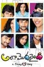 Ala Modalaindi 2011 Tamil Movie Download & online Watch WEB-DL 480p, 720p, 1080p | Direct & Torrent File