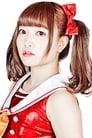 Maki Ito is
