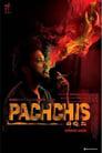 Pachchis 2021 Telugu Movie Download & Watch Online
