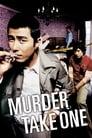 مترجم أونلاين و تحميل Murder, Take One 2005 مشاهدة فيلم