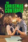 Різдвяний контракт