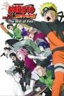 مترجم أونلاين و تحميل Naruto Shippuden the Movie: The Will of Fire 2009 مشاهدة فيلم