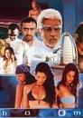 Boom (2003)