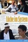 مترجم أونلاين و تحميل Absolut 2005 مشاهدة فيلم