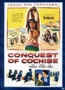 Poster for Conquest of Cochise