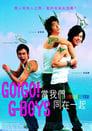 Go! Go! G-Boys (2006)