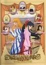 Watch| 〈Sakura Wars: The Movie〉 2001 Full Movie Free Subtitle High Quality