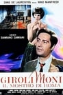 Girolimoni, the Monster of Rome (1972)