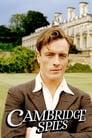 Cambridge Spies (2003)