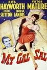 Моя дівчина Сел (1942)