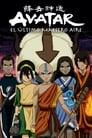 Avatar: La leyenda de Aang (2005) | Avatar: The Last Airbender