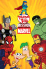Phineas And Ferb: Mission Marvel ☑ Voir Film - Streaming Complet VF 2013