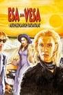 Sunset Riders (1994)