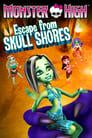 Школа монстрів: Втеча з острову черепа (2012)