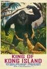 King Of Kong Island (1968) Volledige Film Kijken Online Gratis Belgie Ondertitel
