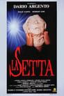 La Setta « Streaming ITA Altadefinizione 1991 [Online HD]