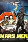 [Voir] 火星人 1976 Streaming Complet VF Film Gratuit Entier