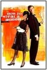 Як украсти мільйон (1966)