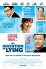 Винахід брехні (2009)