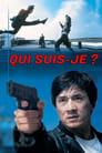 Voir La Film Qui Suis-je ? ☑ - Streaming Complet HD (1998)