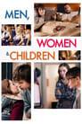 Чоловіки, жінки та діти (2014)