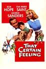 That Certain Feeling (1956)