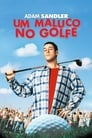 Happy Gilmore (Terminagol..