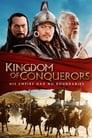 Kingdom of Conquerors 2013